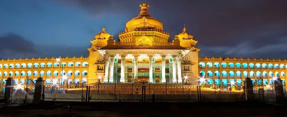Bengaluru - the city which is called the startup capital of india