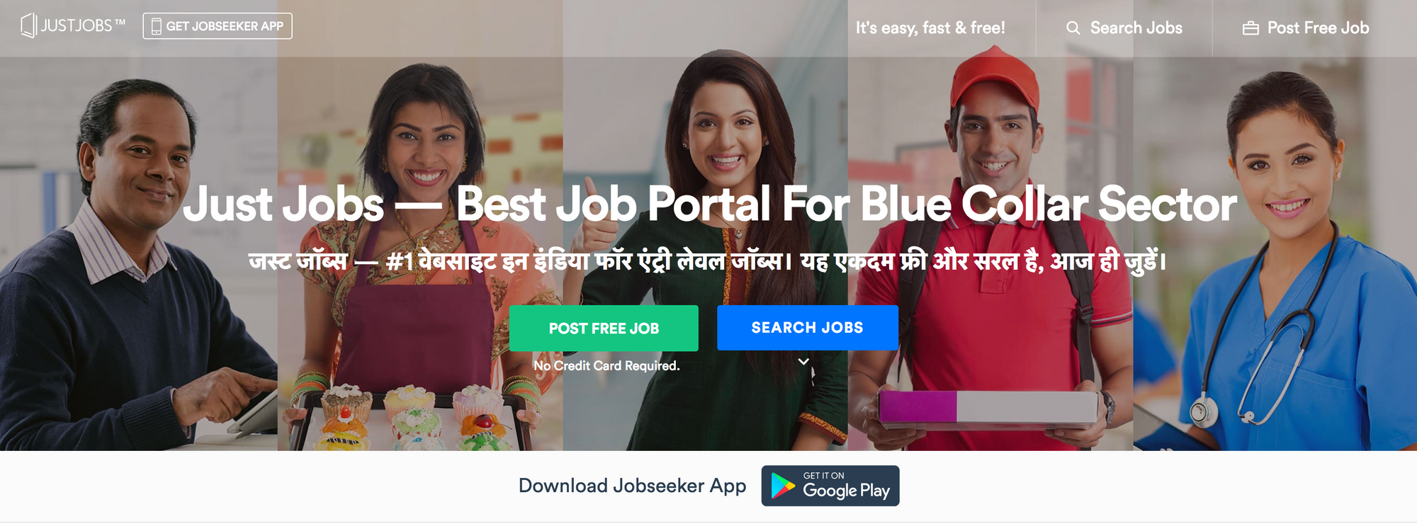 Just.Jobs Website Image
