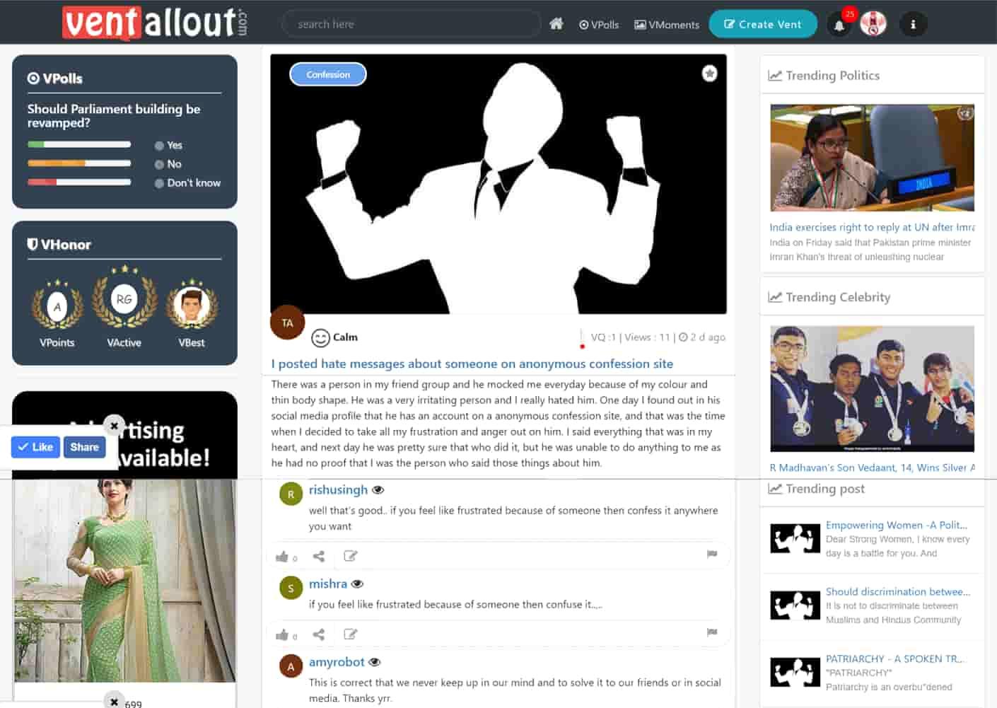 VentAllOut Platform Image