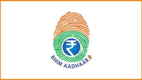 BHIM Aadhar