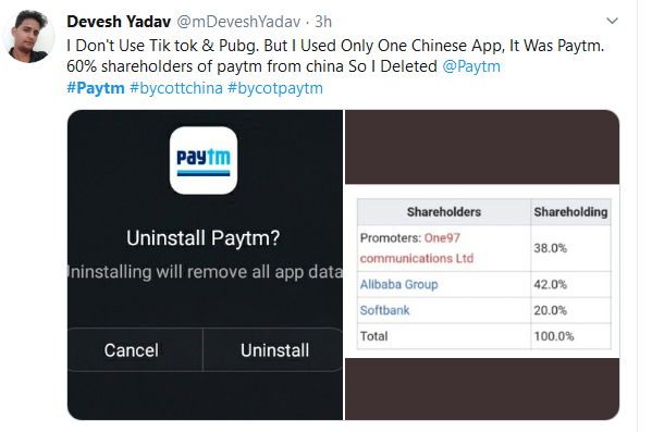 Uninstall Paytm tweets