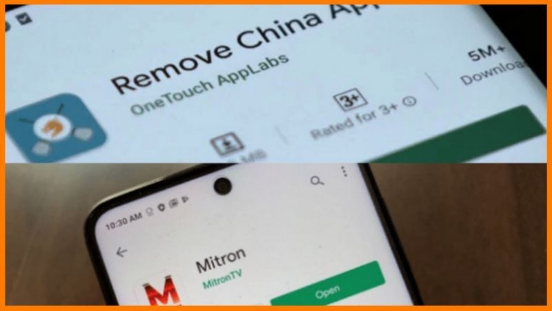 mitron and remove china apps got removed