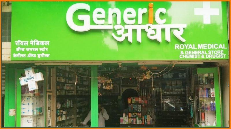 Generic Aadhaar | General Chemist