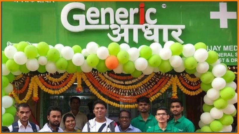 Generic Aadhaar | Team