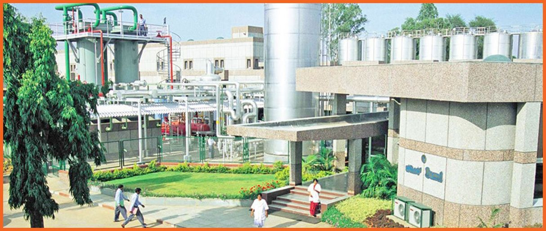 DIDF processing plant