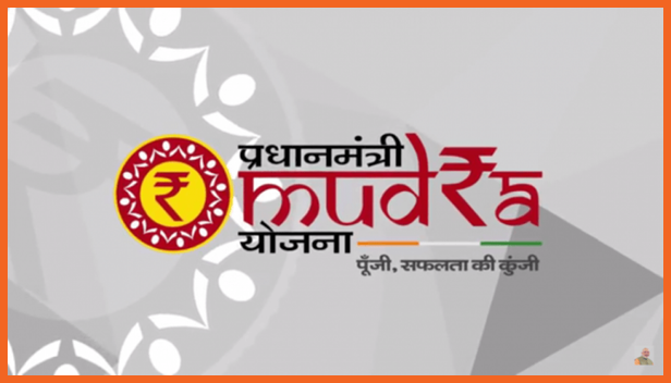 Mudra Yojana Government Funding scheme