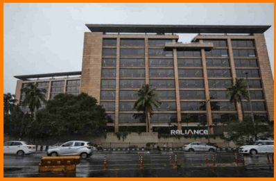 Reliance Office, Mumbai