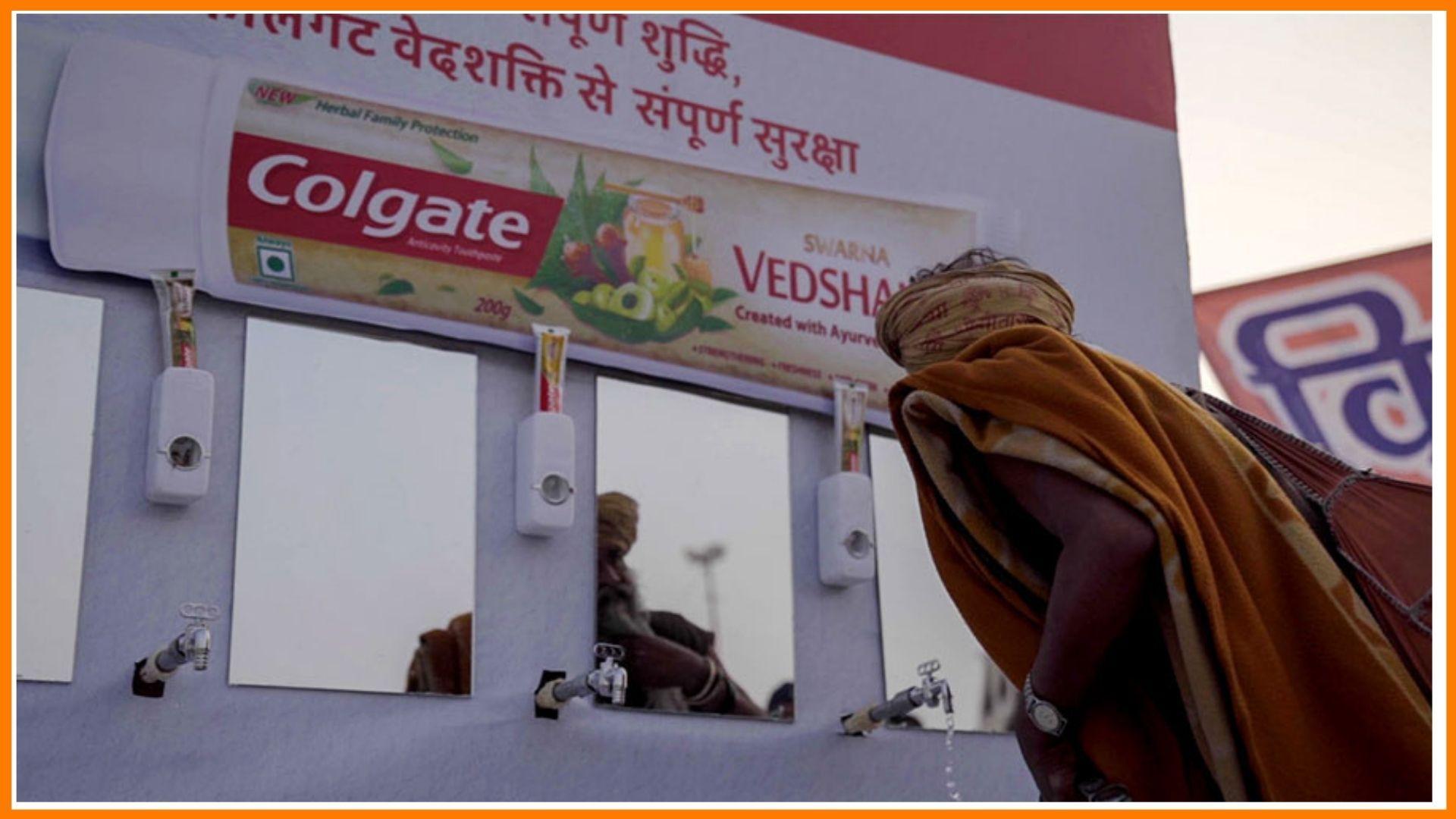 Colgate Kumbh Mela Campaign