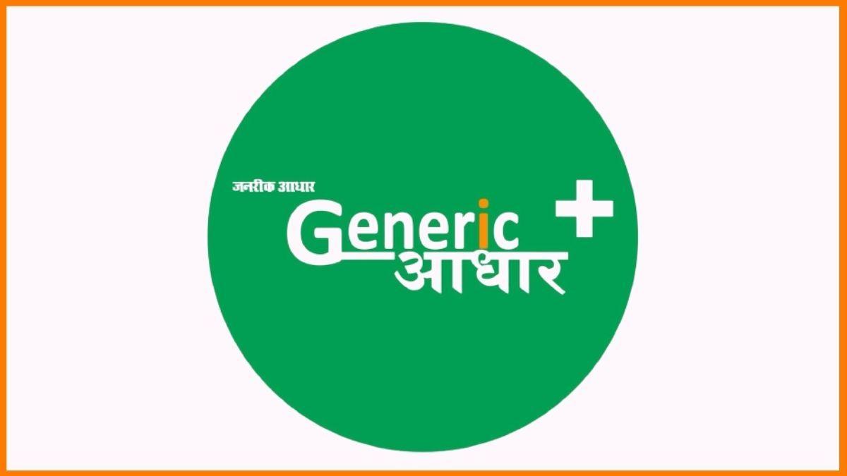 Generic Aadhaar | Ratan Tata funded Startup