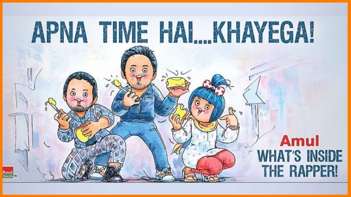 Advertising Strategy of Amul