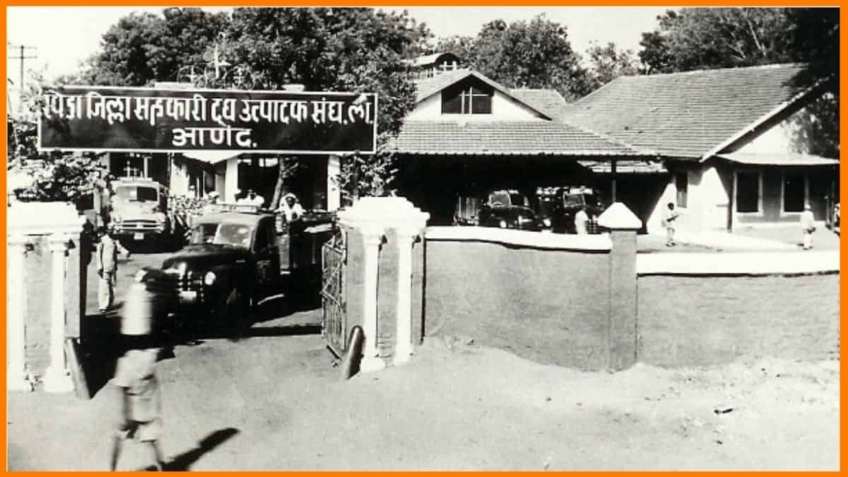 Amul Case Study - Amul's First Milk Plant in Anand (Amul History)
