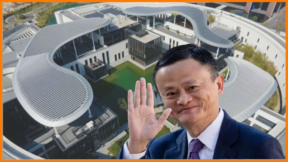Hupan University - An Elite Business School founded by Jack Ma