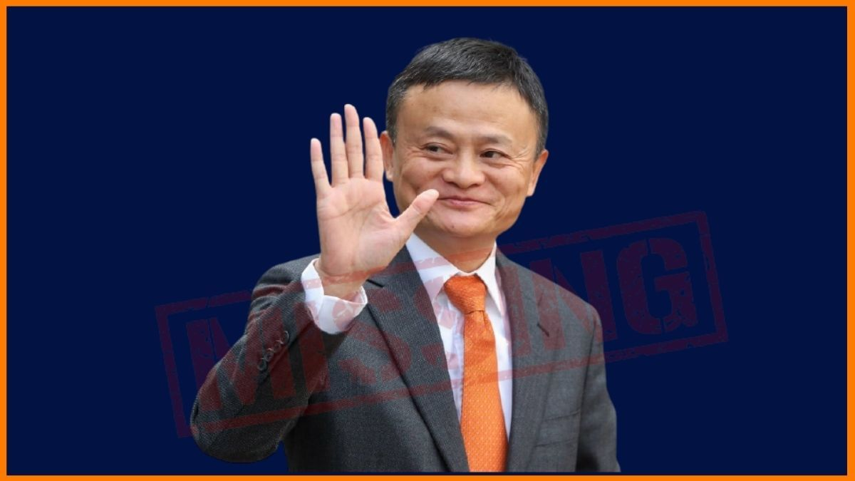 Why has Jack Ma not made any Public Appearance