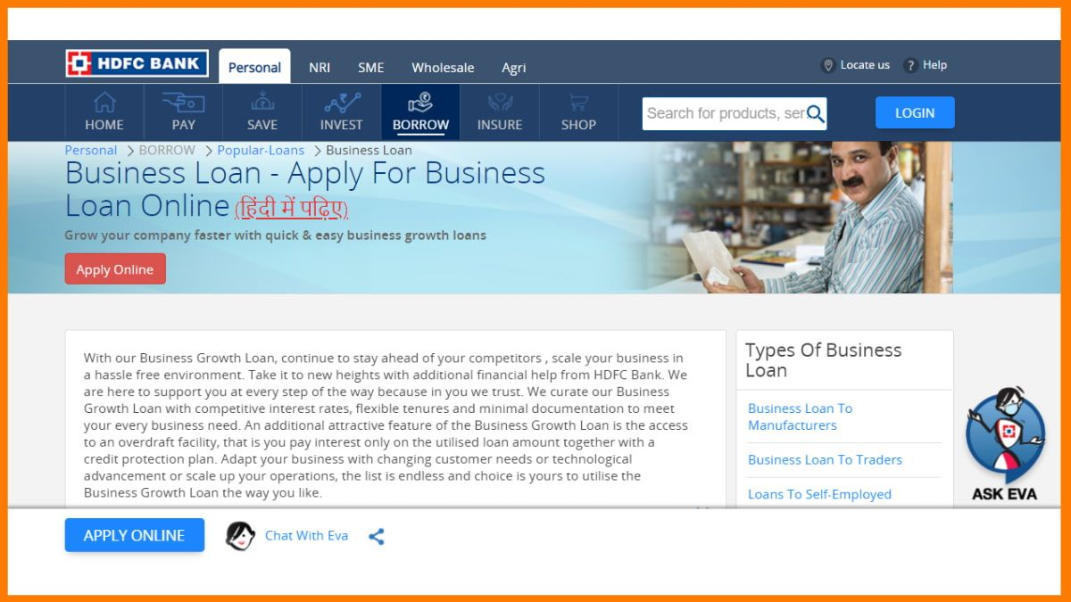 HDFC Bank Business Growth Loan | startup loans