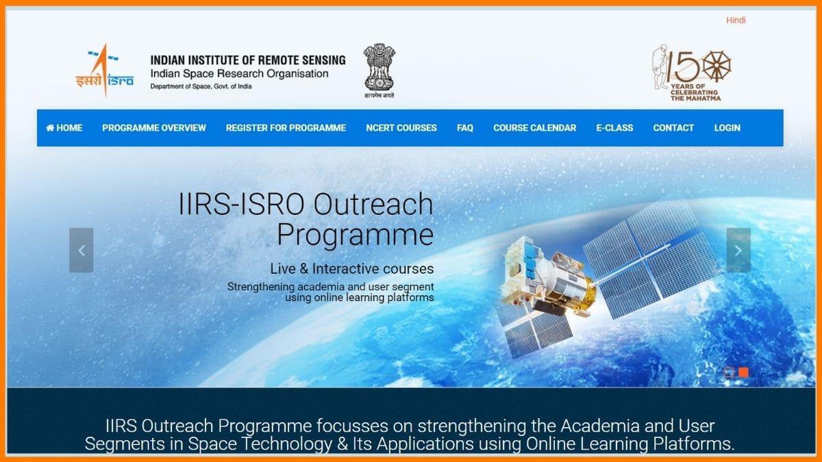 IIRS Website