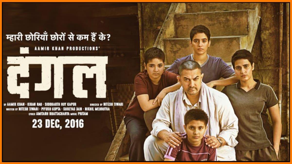 UTV Motion Pictures - Dangal