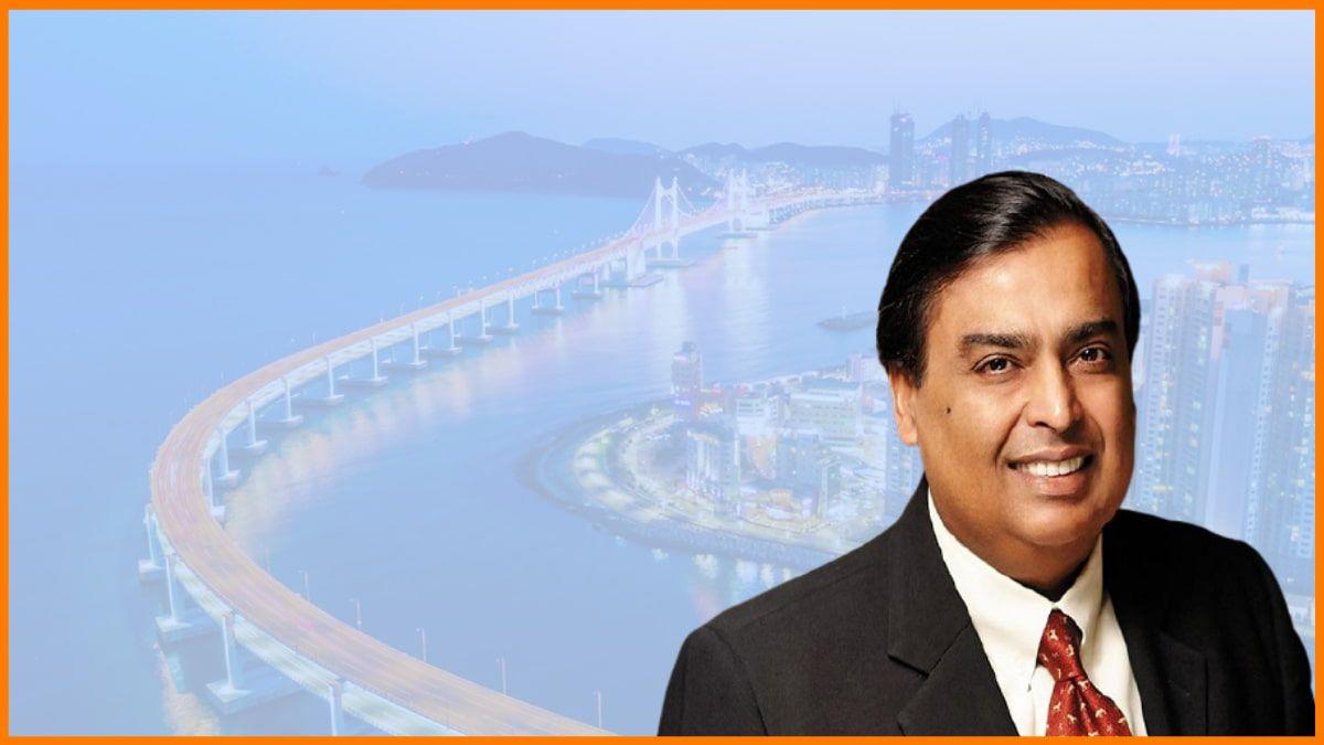 What is the Megacity? - Mukesh Ambani's $75 Billion Project