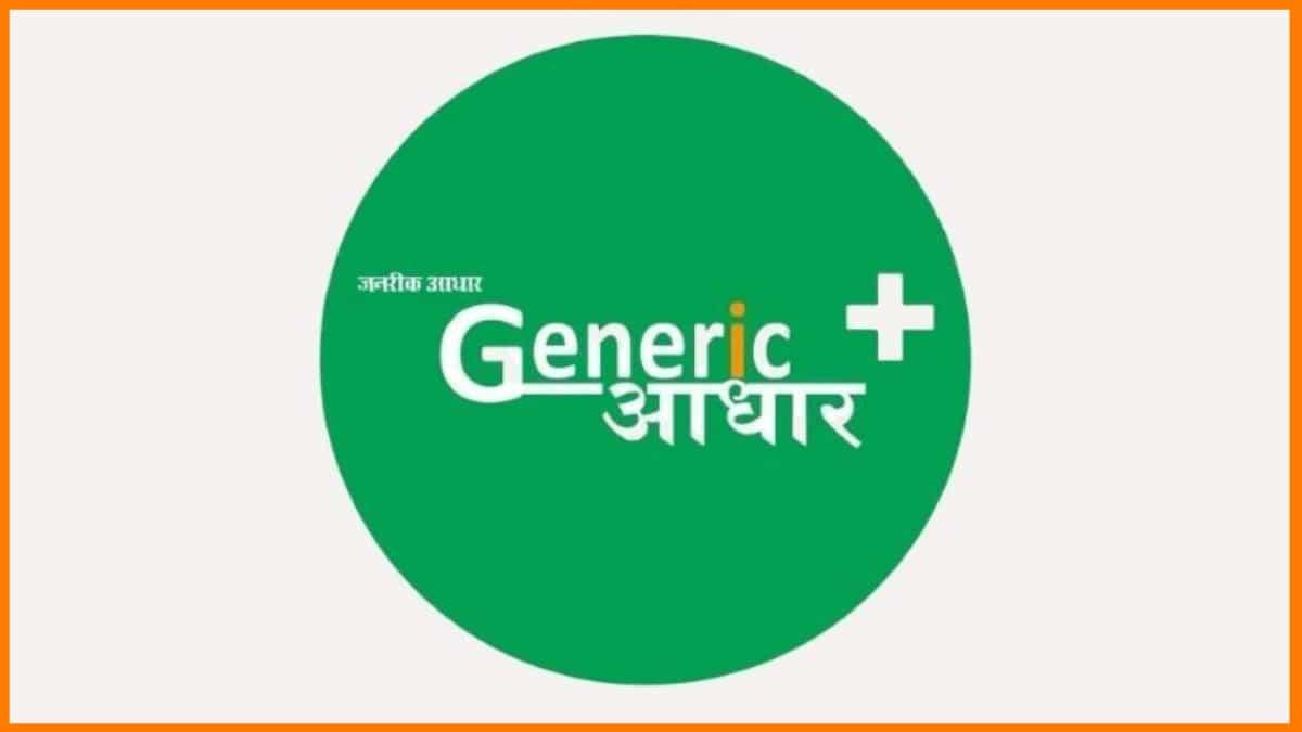 Generic Aadhaar Logo