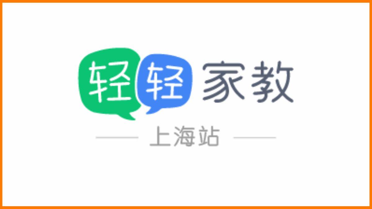 Changingedu Logo