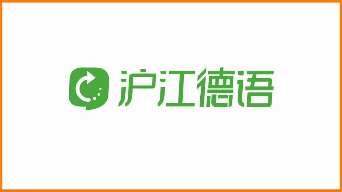 Hujiang Logo