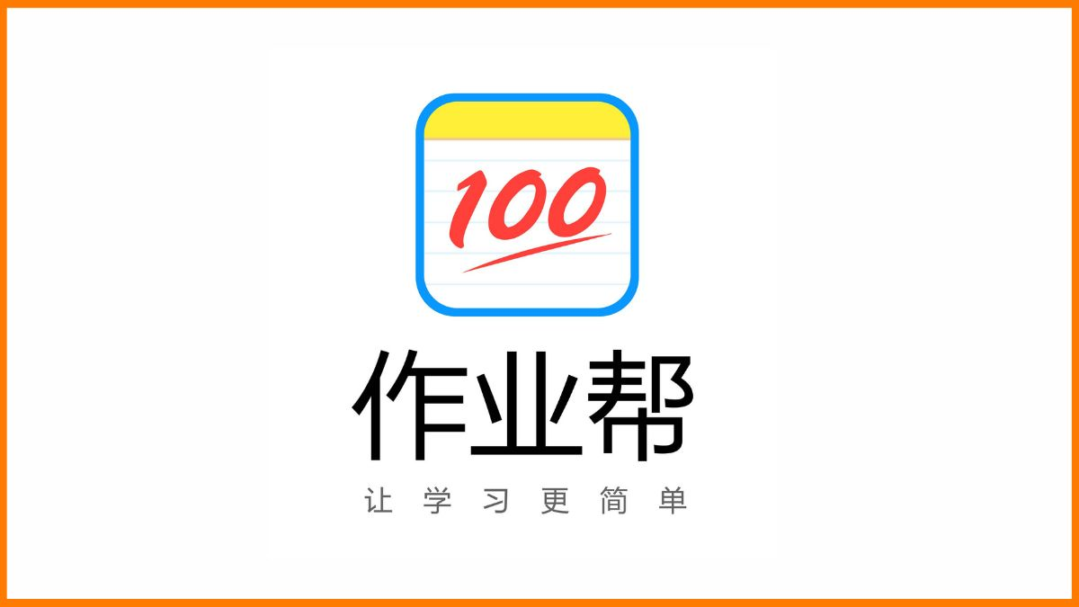 Zuoyebang Logo